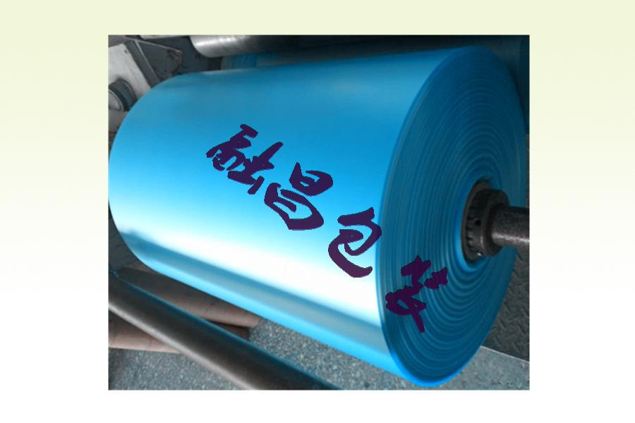 96℃ Rubber Film